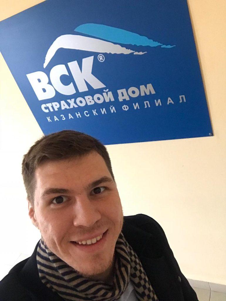 ВСК страхование в Казани